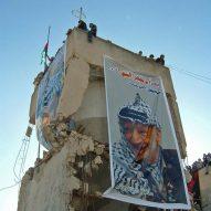Arafat's Funeral