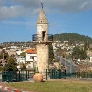 Safed minaret